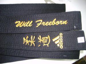 freeborn black